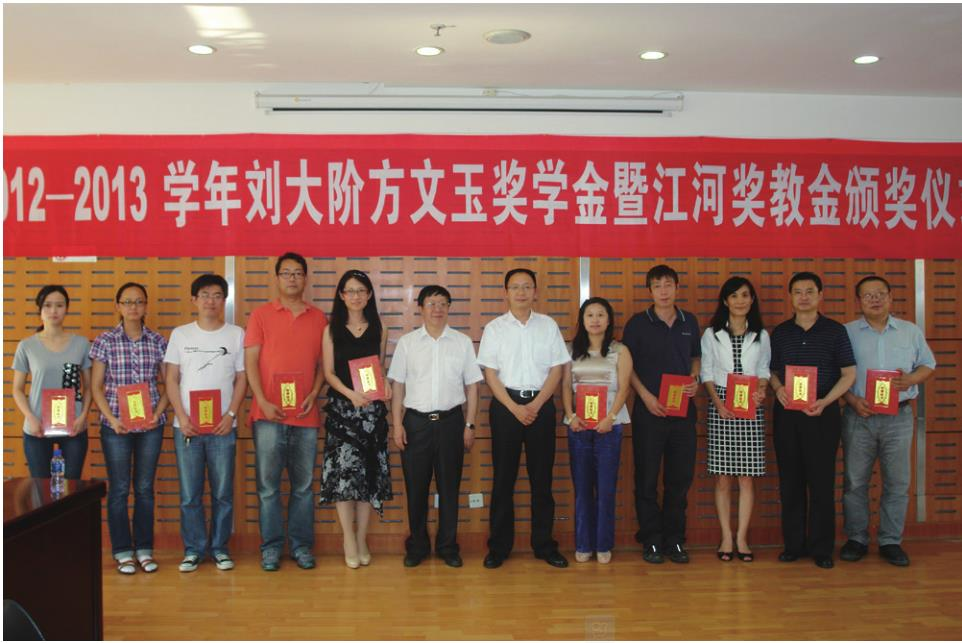 Liu Dajie and Fang Wenyu Scholarship was established in Northeastern University.