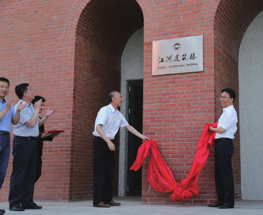 Jangho Building in Northeastern University was officially completed and opened.