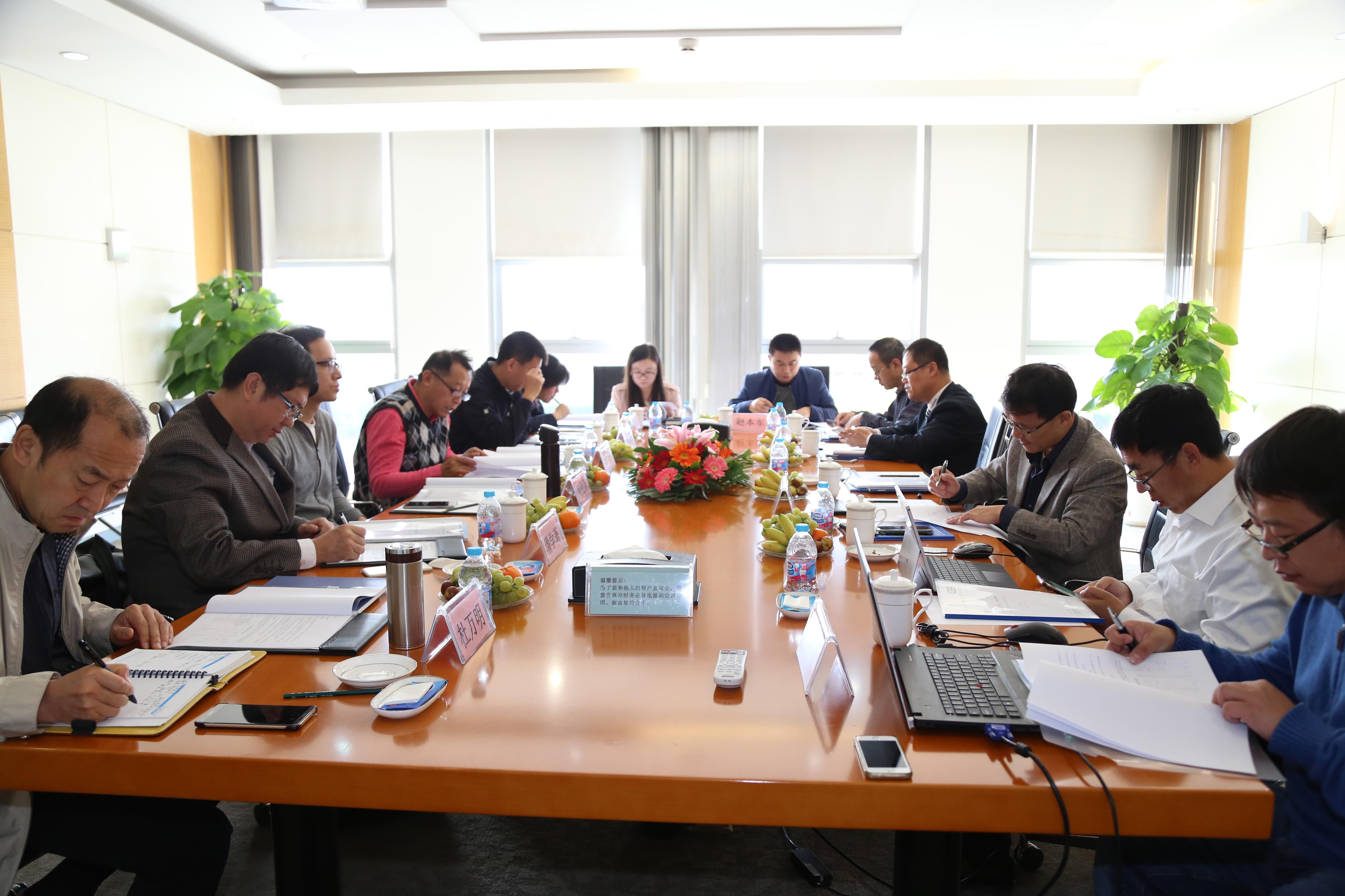 江河幕墙参编《绿色建材评价标准》行业标准规范,并成功举办启动会
