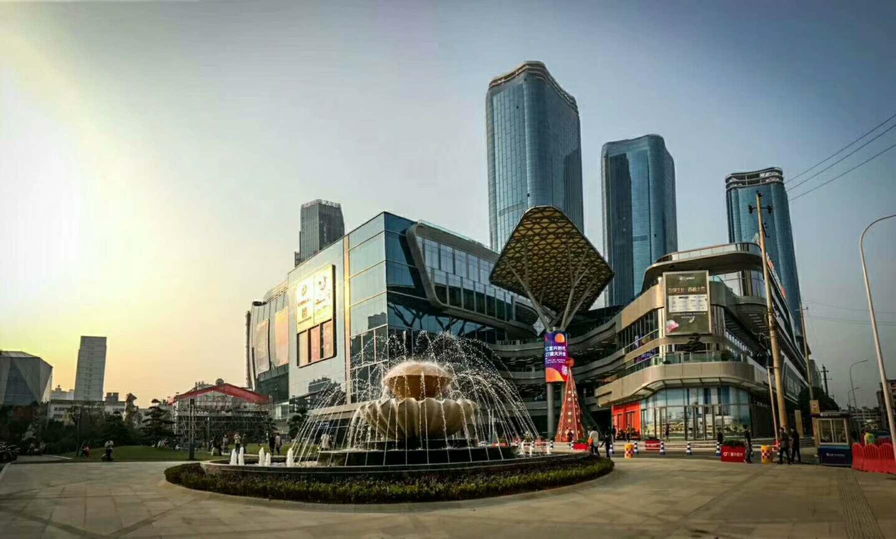 热烈恭祝长沙富兴世界金融中心竣工开业