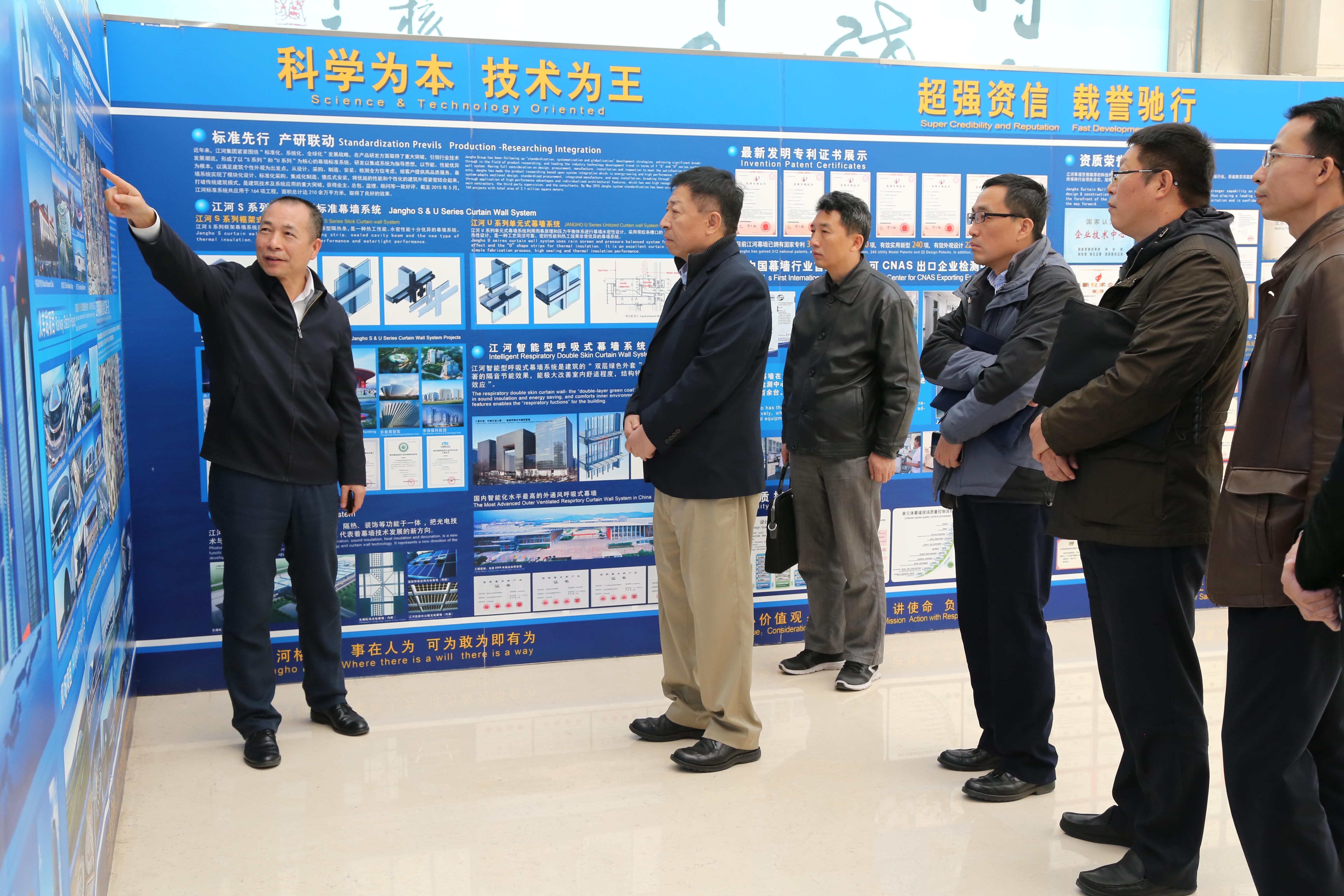 北京市商务委员会副主任闫小彦一行莅临我司调研指导