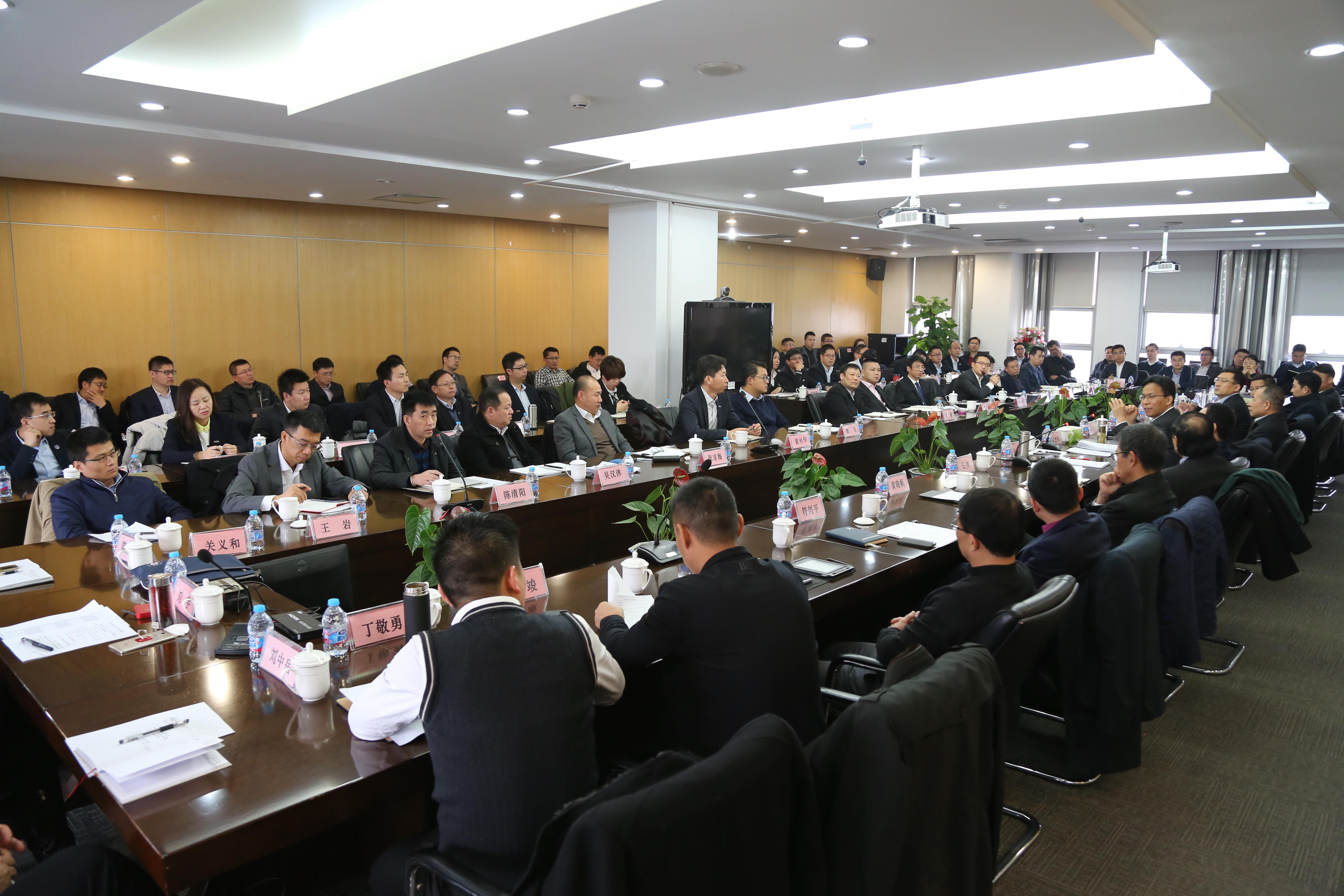 江河集团2018年元旦工作会在京召开