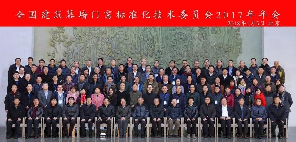 江河集团旗下幕墙产业标准化工作引领行业发展
