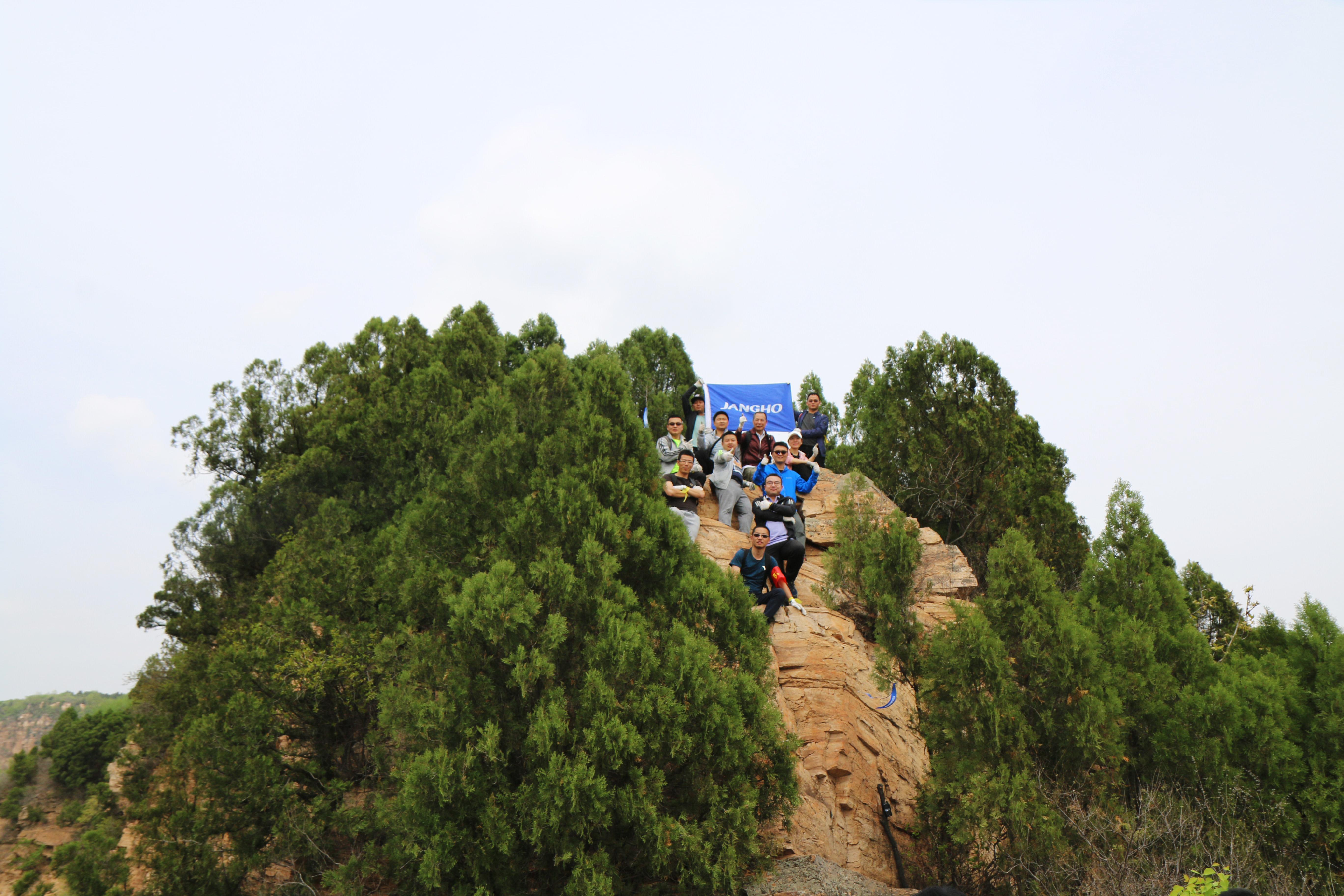 挑战自我,勇往直前——澳门太阳娱乐娱城徒步登山拉练活动心得