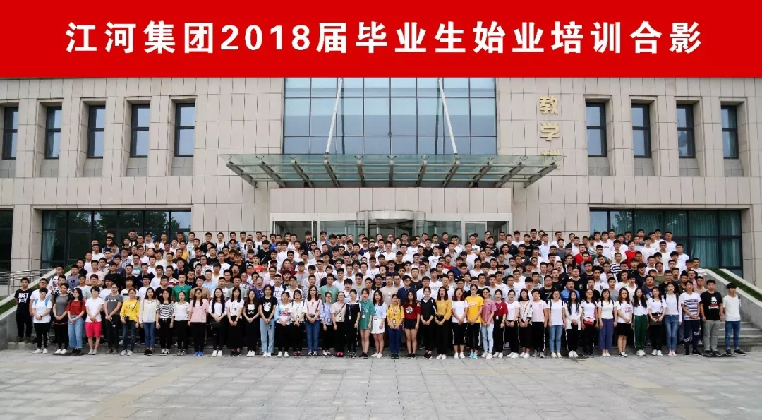 Fly Dreams and Pursue Dreams in Jangho – Initial Training of Graduate 2018 by Jangho Group Held in Beijing Successfully