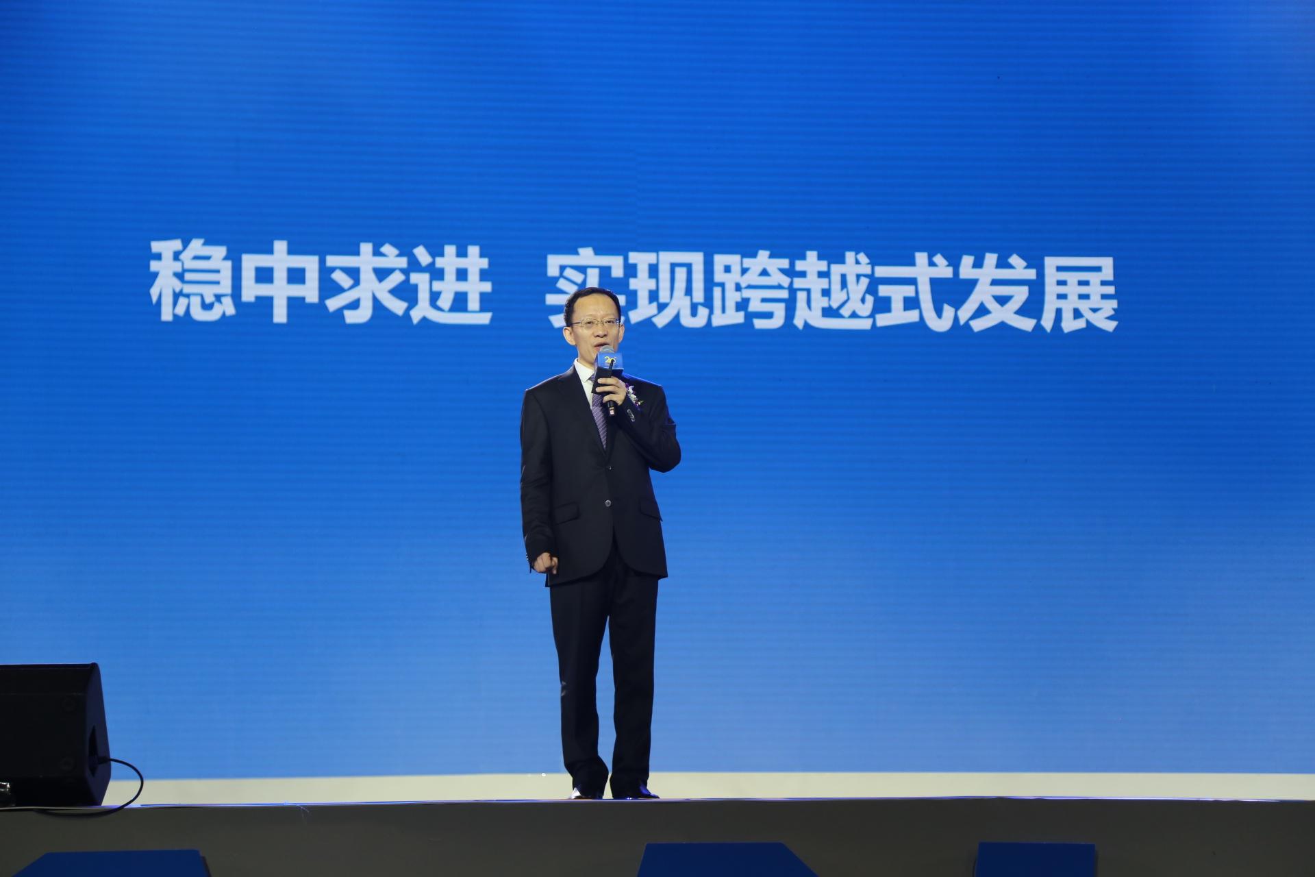新年开篇 | 稳中求进 实现跨越式发展——集团总裁许兴利在2019江河年会上的讲话