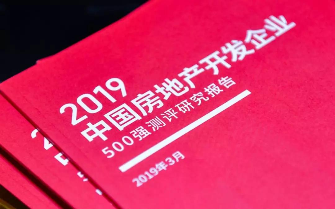 位居行业榜首!江河幕墙、梁志天设计集团问鼎中国房企500强首选品牌