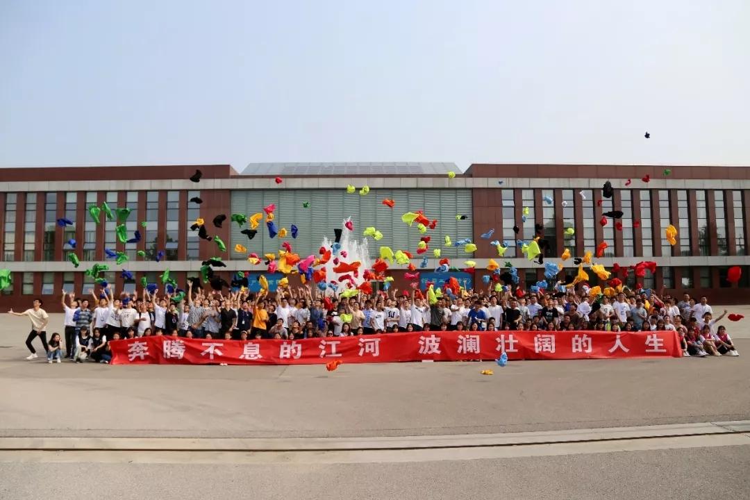 青春新起点 太阳新力量——澳门太阳娱乐娱城2019届校招生始业培训在京举行