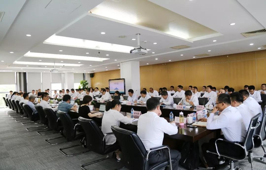 刘载望董事长在京区工作座谈会上金句连连,你想知道的干货都在这里