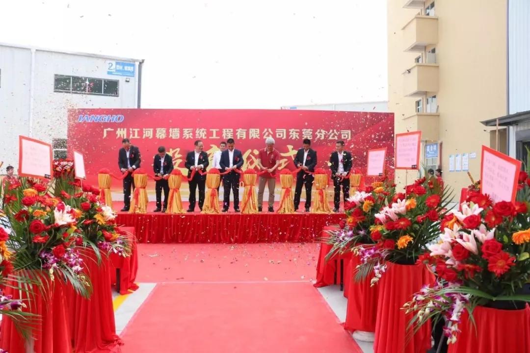 广州太阳东莞制造厂正式投产 助力大湾区经济腾飞