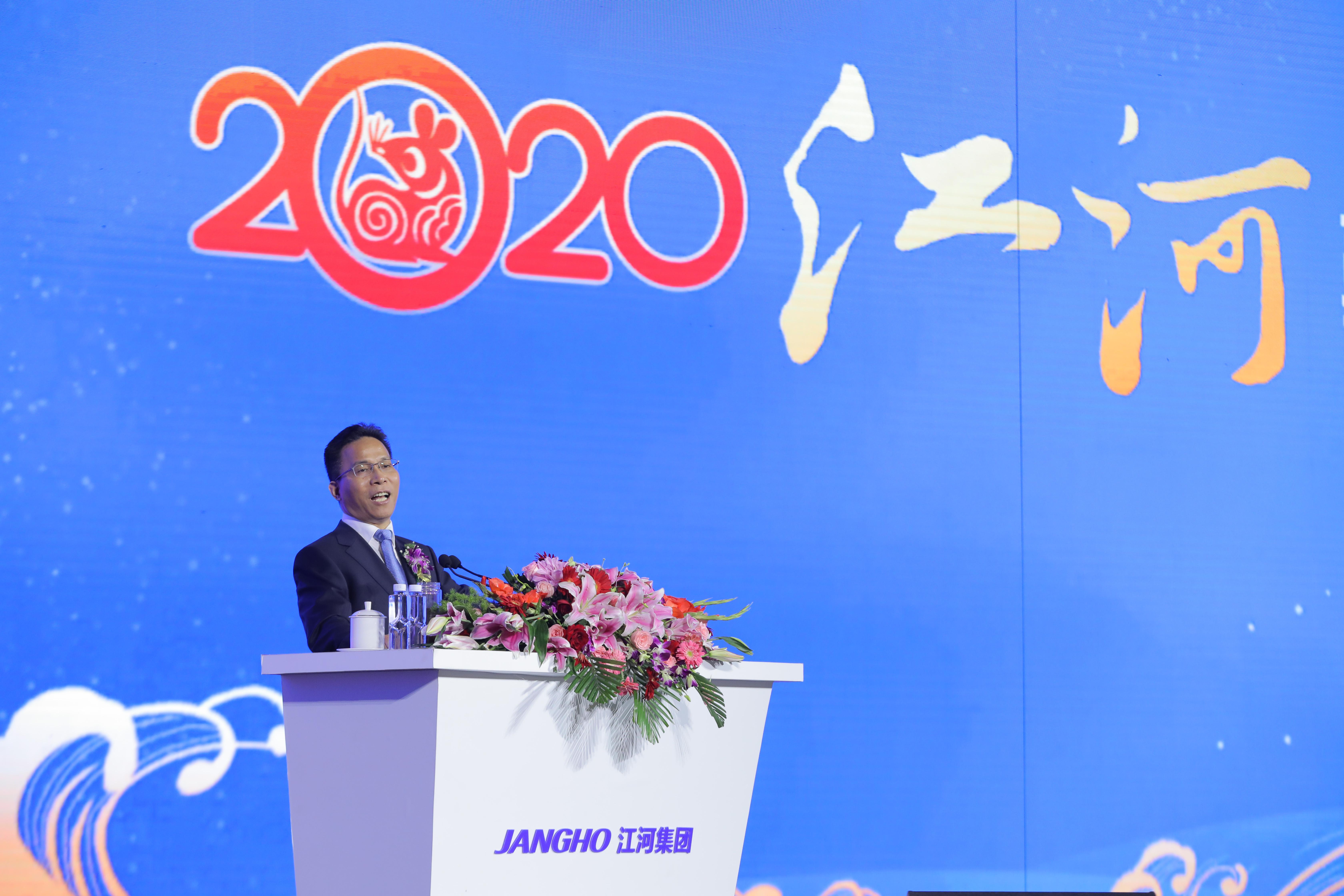 躬身入局 持續為客戶創造價值——劉載望董事長在2020江河嘉年華上的講話(摘要)