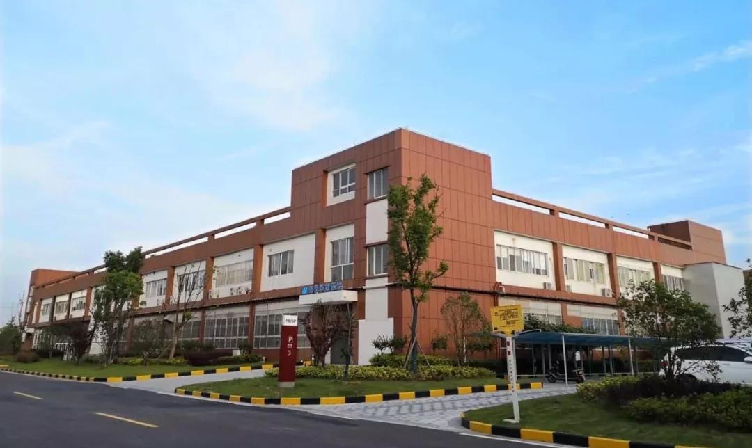 威尼斯华晟成为南京市新冠病毒核酸定点检测机构之一